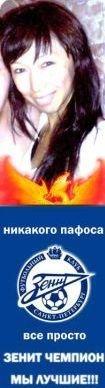 Нюргуяна Мучилка