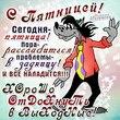 Anastasya8282